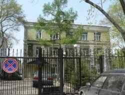 Объект Обследование здания РКЦ ЦБ РФ по ул. Дзержинского, 14
