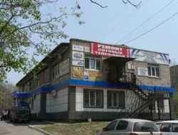 Объект Реконструкция административно-бытового здания по ул. Фрунзе, 52