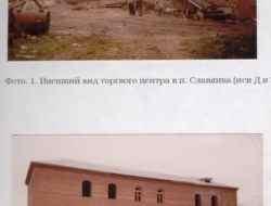 Объект Обследование фундаментов, стен и перекрытий здания торгового центра по ул. 50 лет Октября  в п. Славянка